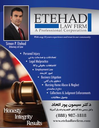 Etehad Law Firm